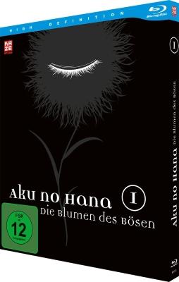 Aku_no_Hana_Cover