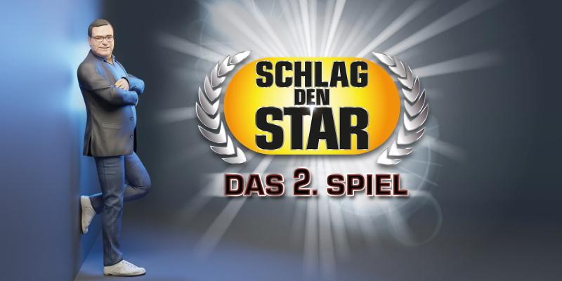 star_banner