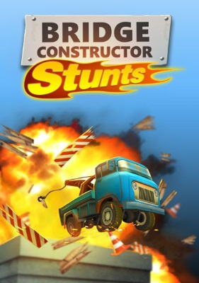 stunts_cover