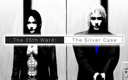 The 25th Ward The Silver Case Logo_1