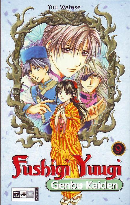 Fushigi Yuugi Genbu Kaiden 9 - Das Cover
