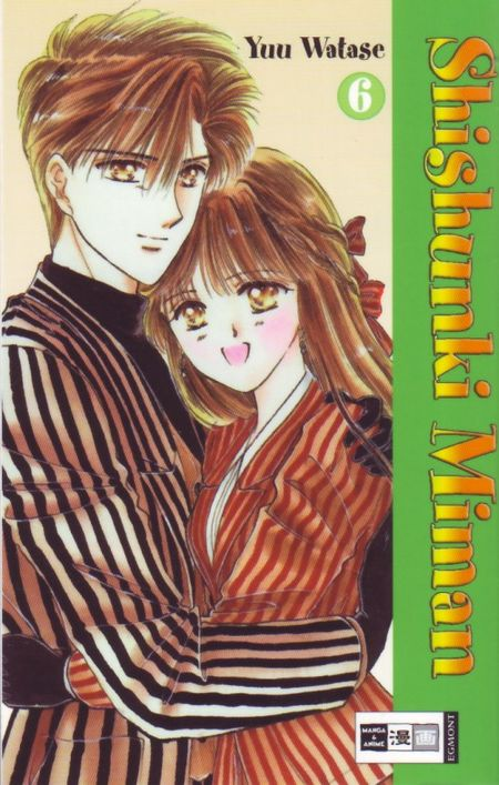 Shishunki Miman 6 - Das Cover