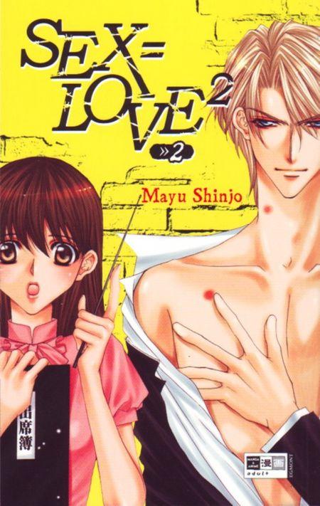 Sex=Love2 2 - Das Cover
