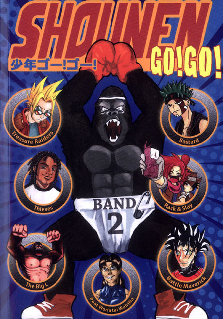 Shounen Go! Go! 2 - Das Cover