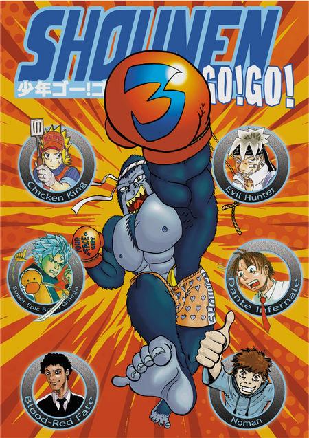 Shounen Go! Go! 3 - Das Cover