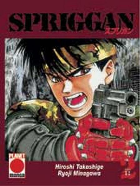 Spriggan 2 - Das Cover