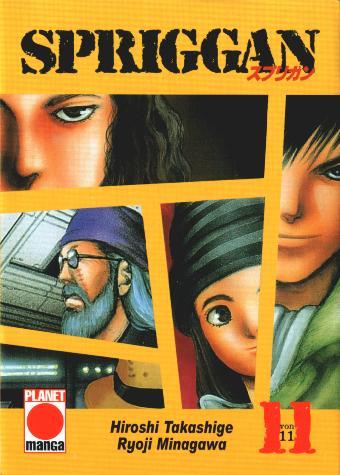Spriggan 11 - Das Cover