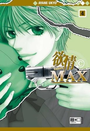Desire © MAX 4 - Das Cover