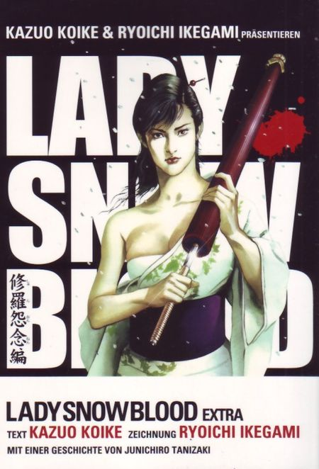 Lady Snowblood: Extra - Das Cover