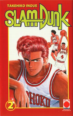 Slam Dunk (Prestige) 2 - Das Cover