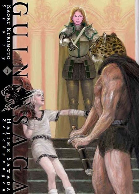 Guin Saga 1 - Das Cover