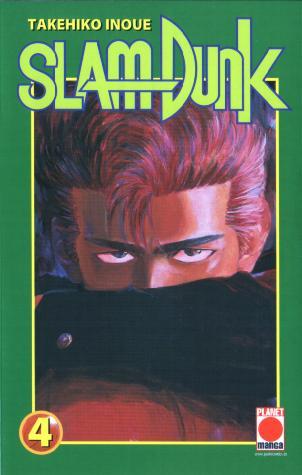 Slam Dunk (Prestige) 4 - Das Cover
