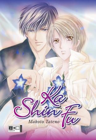 Ka Shin Fu - Das Cover