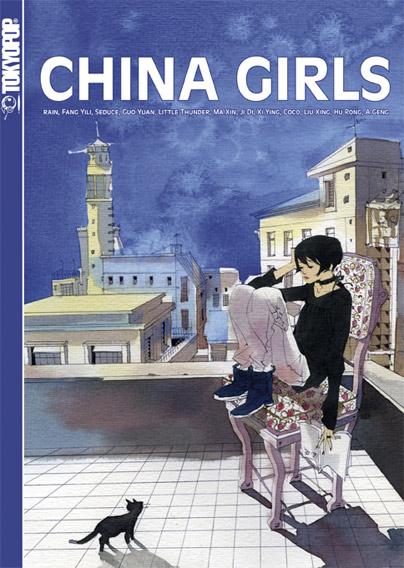 China Girls - Das Cover