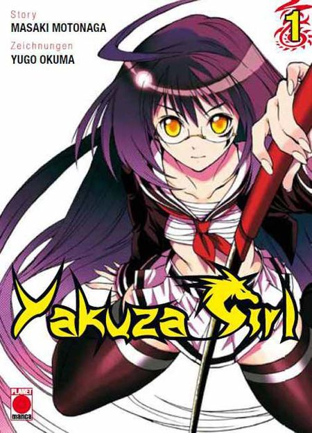 Yakuza Girl 1 - Das Cover