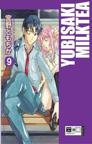 Yubisaki Milktea 9 - Das Cover