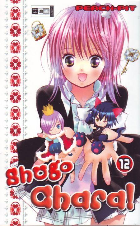 Shugo Chara! 12 - Das Cover