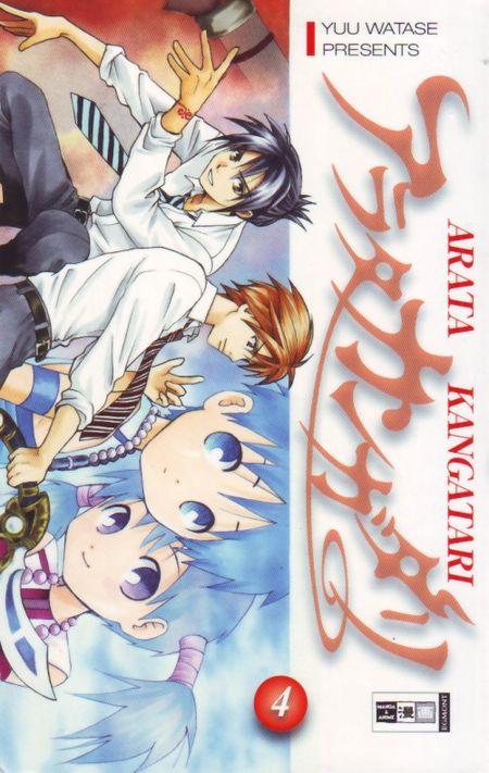 Arata Kangatari 4 - Das Cover