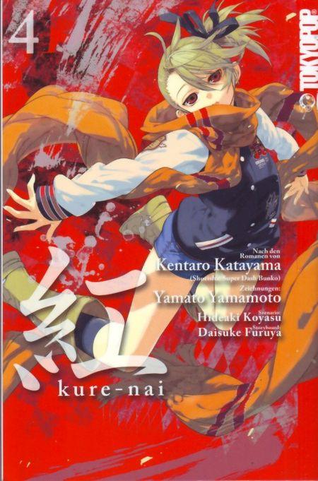 Kure-nai 4  - Das Cover
