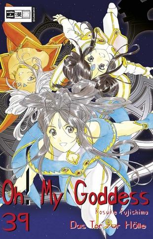 Oh! My Goddess 39: Das Tor zur Hölle - Das Cover