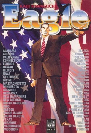 Eagle 1 - Das Cover