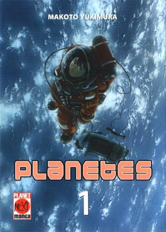 Planetes 1 - Das Cover