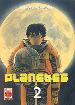 Planetes 2 - Das Cover