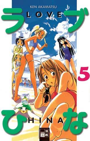 Love Hina 5 - Das Cover