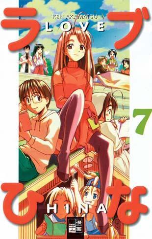 Love Hina 7 - Das Cover