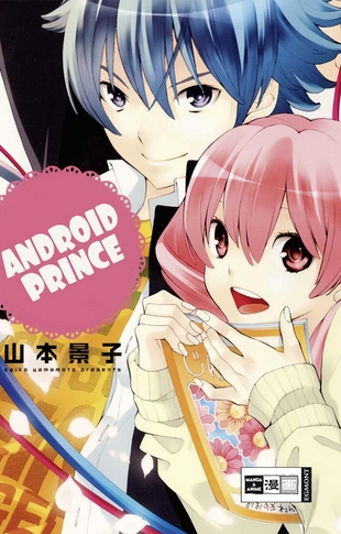 Android Prince - Das Cover