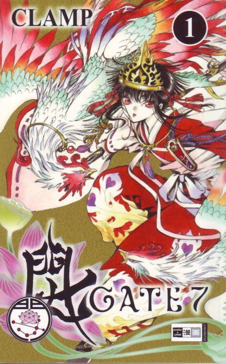 Gate 7 1 - Das Cover