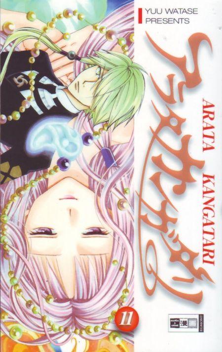 Arata Kangatari 11 - Das Cover