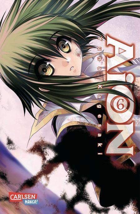 AiON 6 - Das Cover