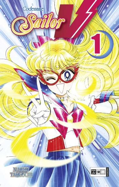 Codename Sailor V 1 - Das Cover