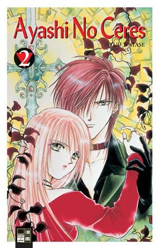 Ayashi no Ceres 2 - Das Cover