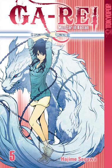Ga-Rei-Monster in Ketten 5 - Das Cover