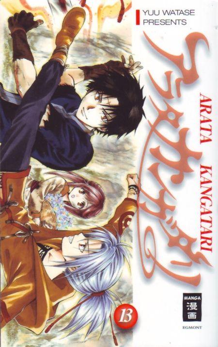 Arata Kangatari 13 - Das Cover