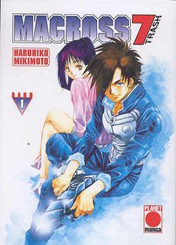 Macross 7Trash 1 - Das Cover