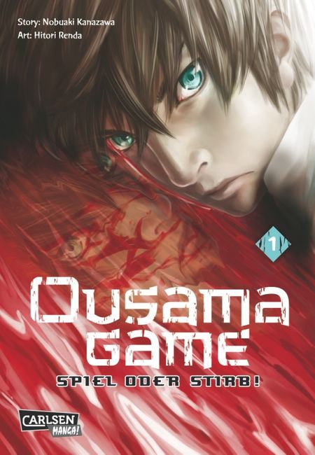 Ousama Game 1 - Das Cover