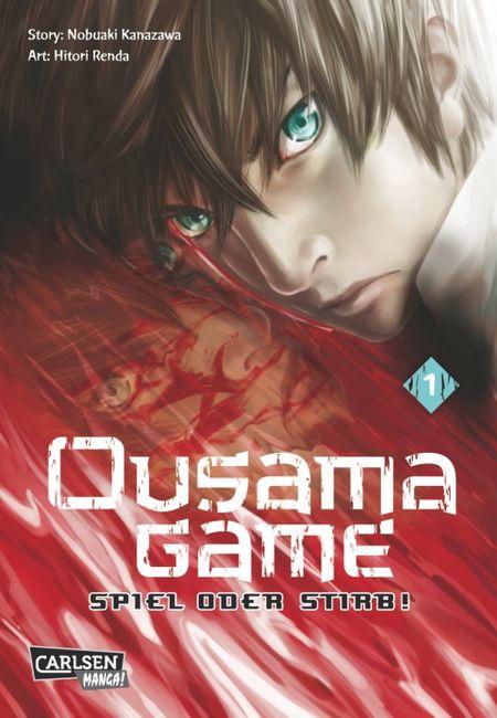 Ousama Game 1 - Das Cover