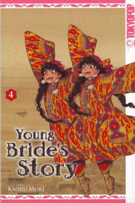 Young Bride's Story 4 - Das Cover