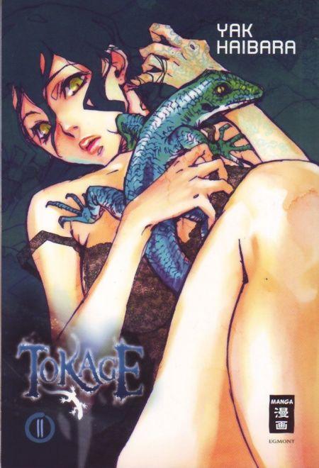 Tokage 2 - Das Cover