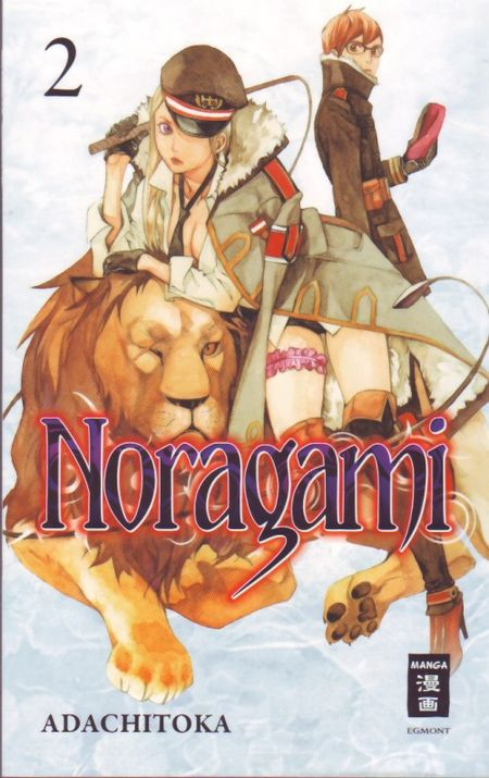Noragami 2 - Das Cover