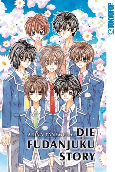Die Fudanjuku Story - Das Cover