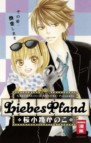 Liebespfand - Das Cover
