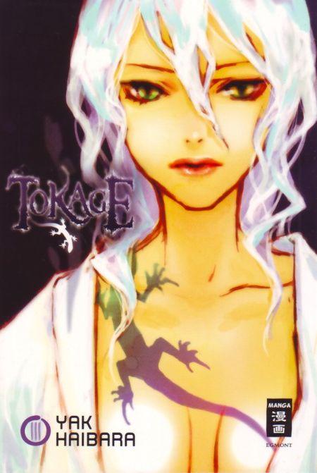 Tokage 3 - Das Cover