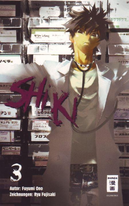 Shi Ki 3 - Das Cover