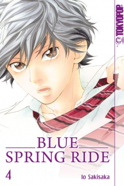 Blue Spring Ride 4 - Das Cover