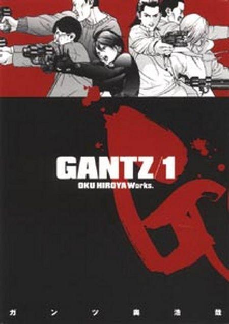 Gantz 1 - Das Cover