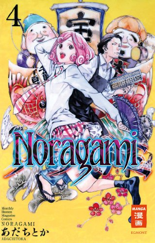 Noragami 4 - Das Cover